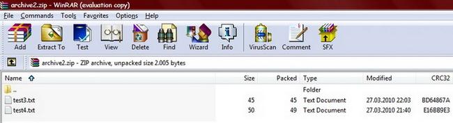Исходное содержимое archive2.zip