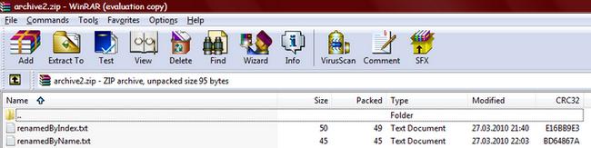 Содержание архива archive2.zip после того, как файлы были переименованы